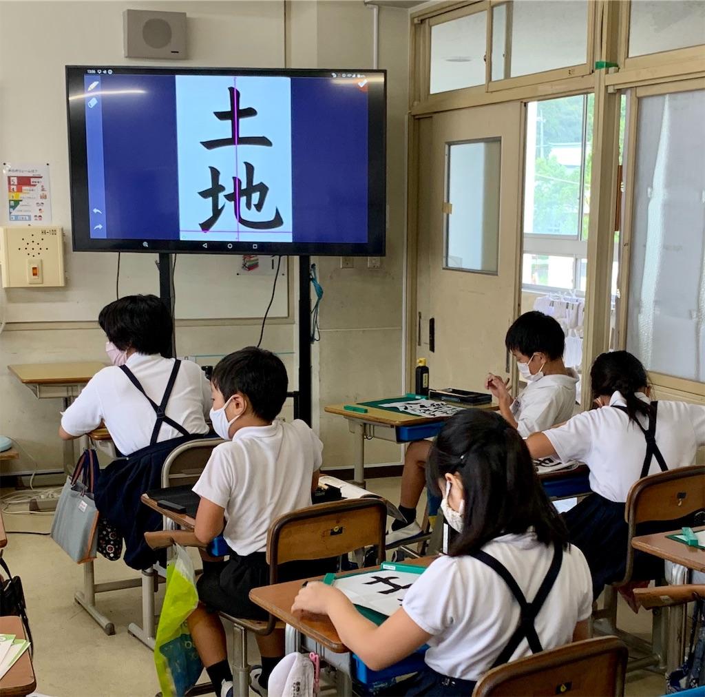 f:id:fukugawa-es:20200902145513j:image
