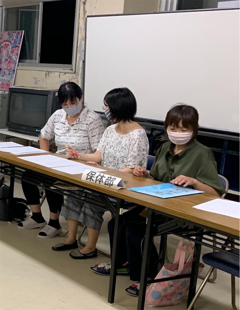 f:id:fukugawa-es:20200902191015j:image