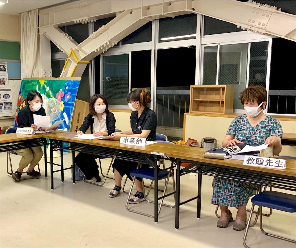 f:id:fukugawa-es:20200902191024j:image