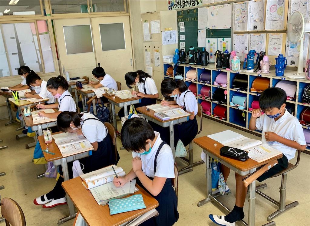f:id:fukugawa-es:20200903110854j:image