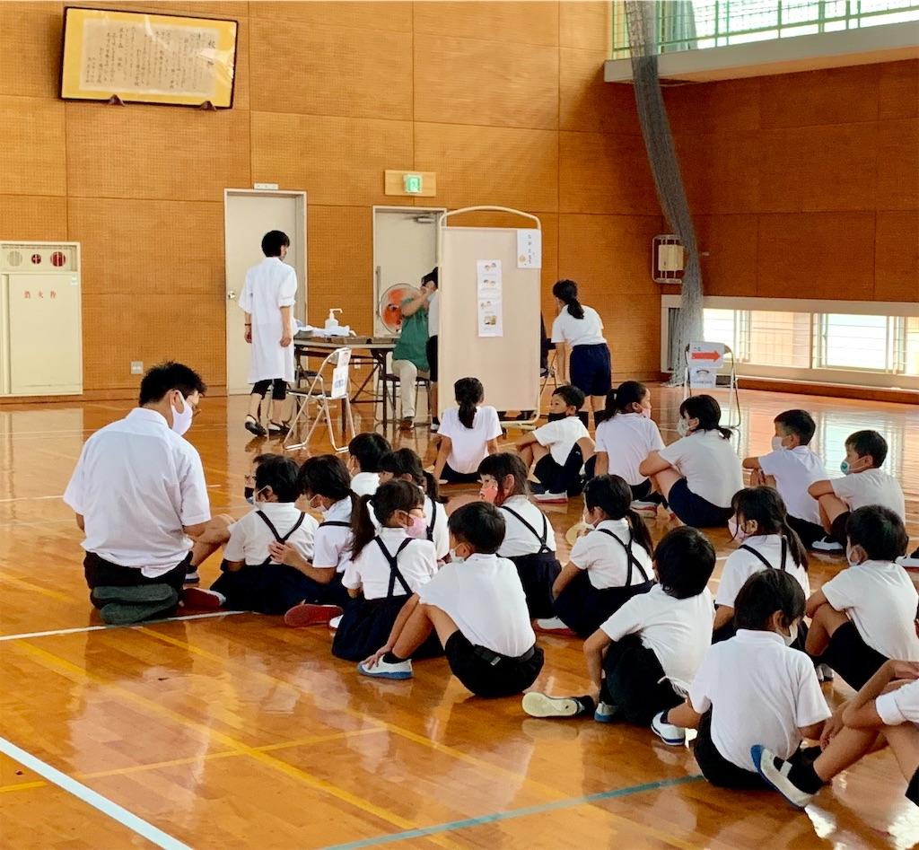 f:id:fukugawa-es:20200903152702j:image