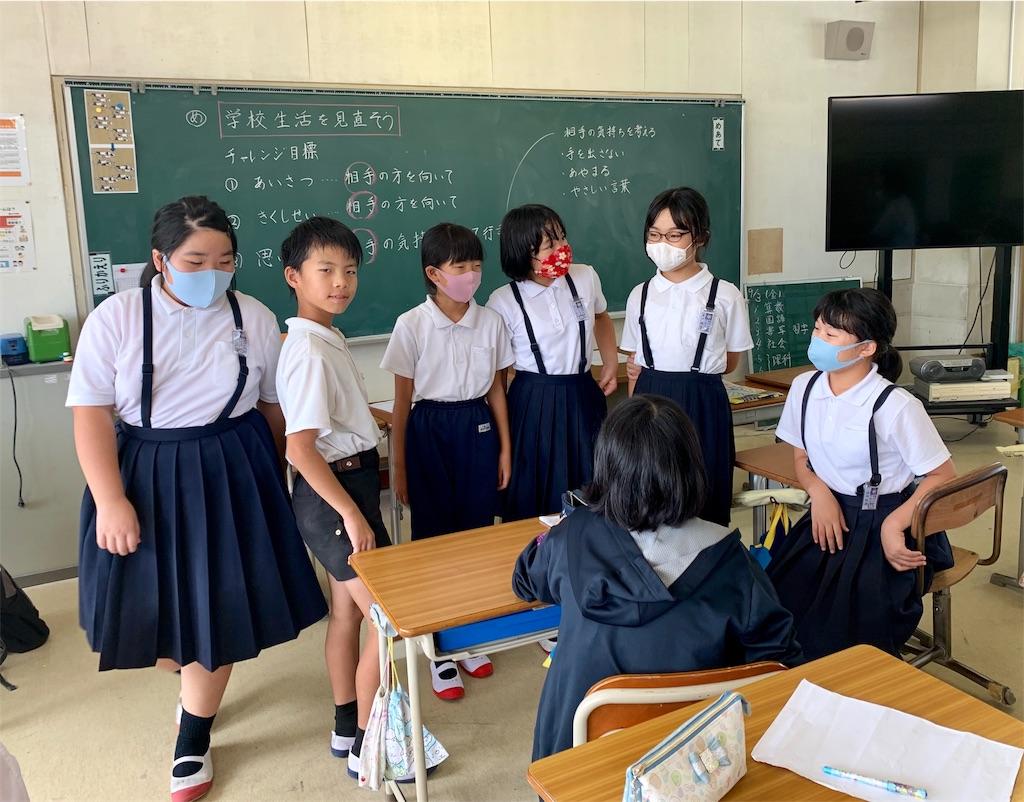 f:id:fukugawa-es:20200903153800j:image