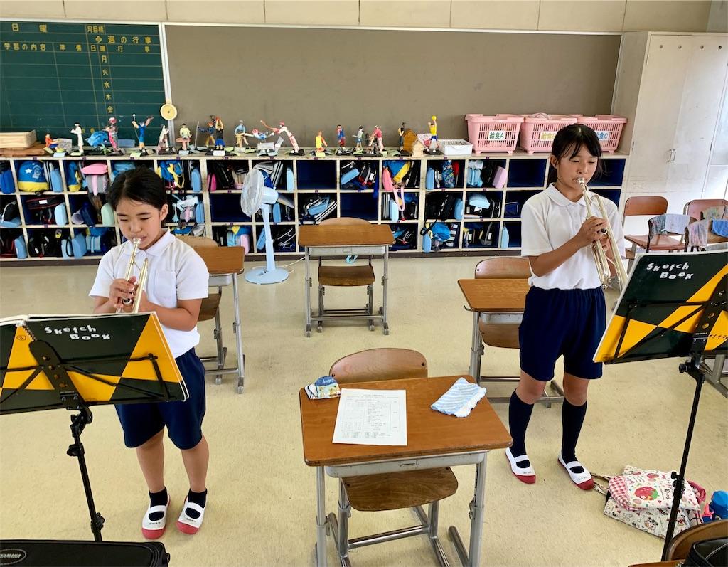 f:id:fukugawa-es:20200903171815j:image
