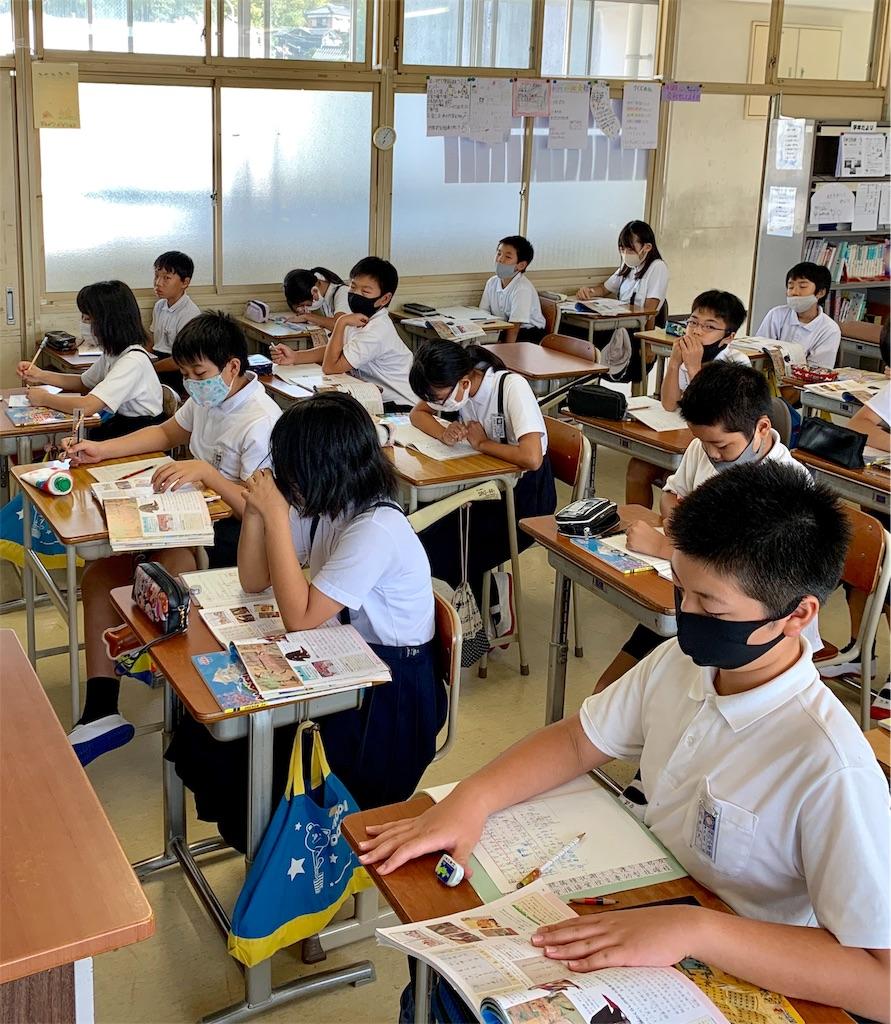 f:id:fukugawa-es:20200908104518j:image