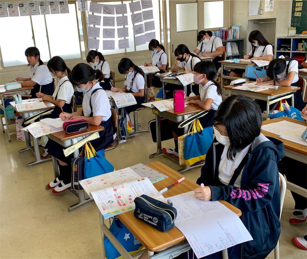 f:id:fukugawa-es:20200908104527j:image