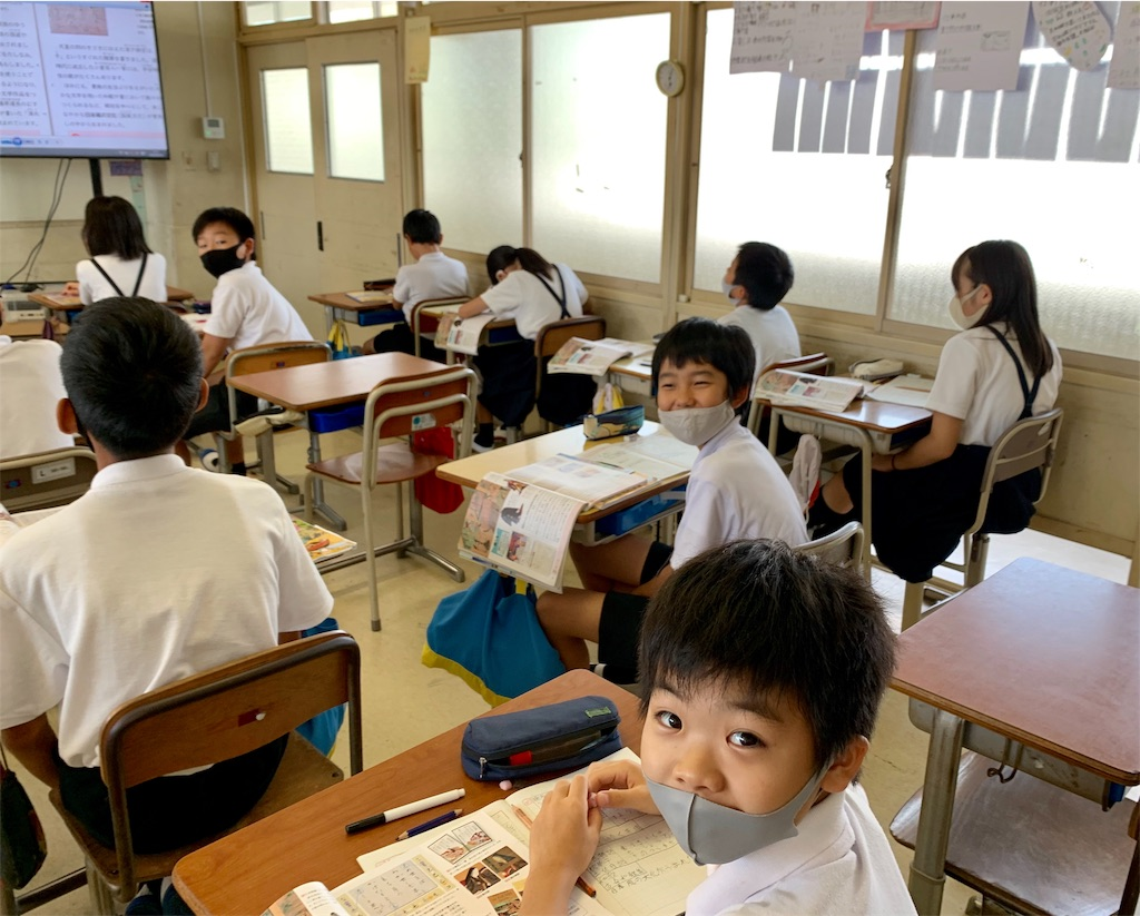 f:id:fukugawa-es:20200908104605j:image