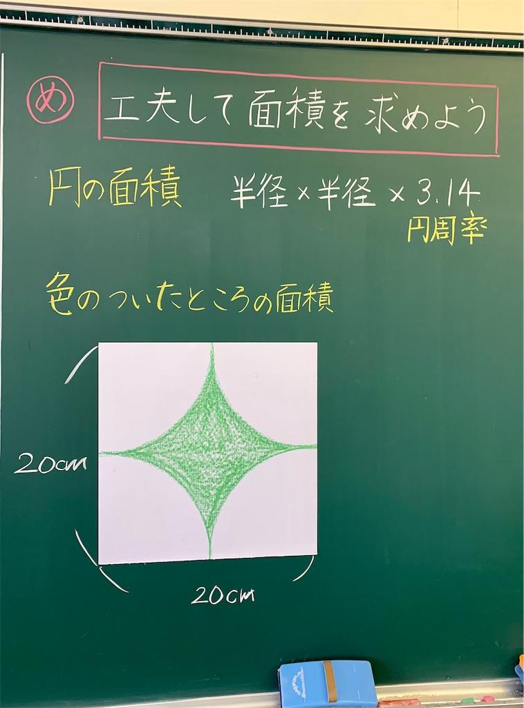 f:id:fukugawa-es:20200909090543j:image