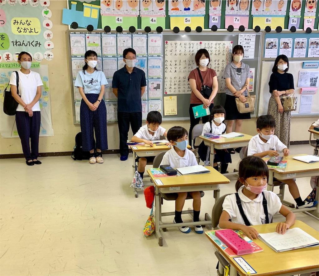 f:id:fukugawa-es:20200909090610j:image