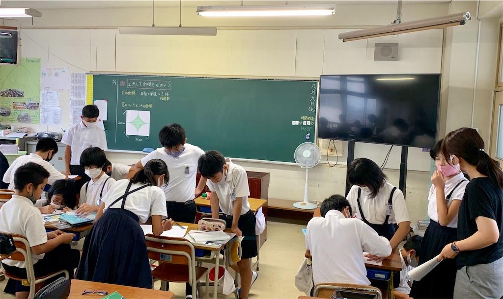 f:id:fukugawa-es:20200909090618j:image