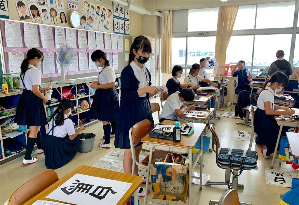 f:id:fukugawa-es:20200910112715j:image