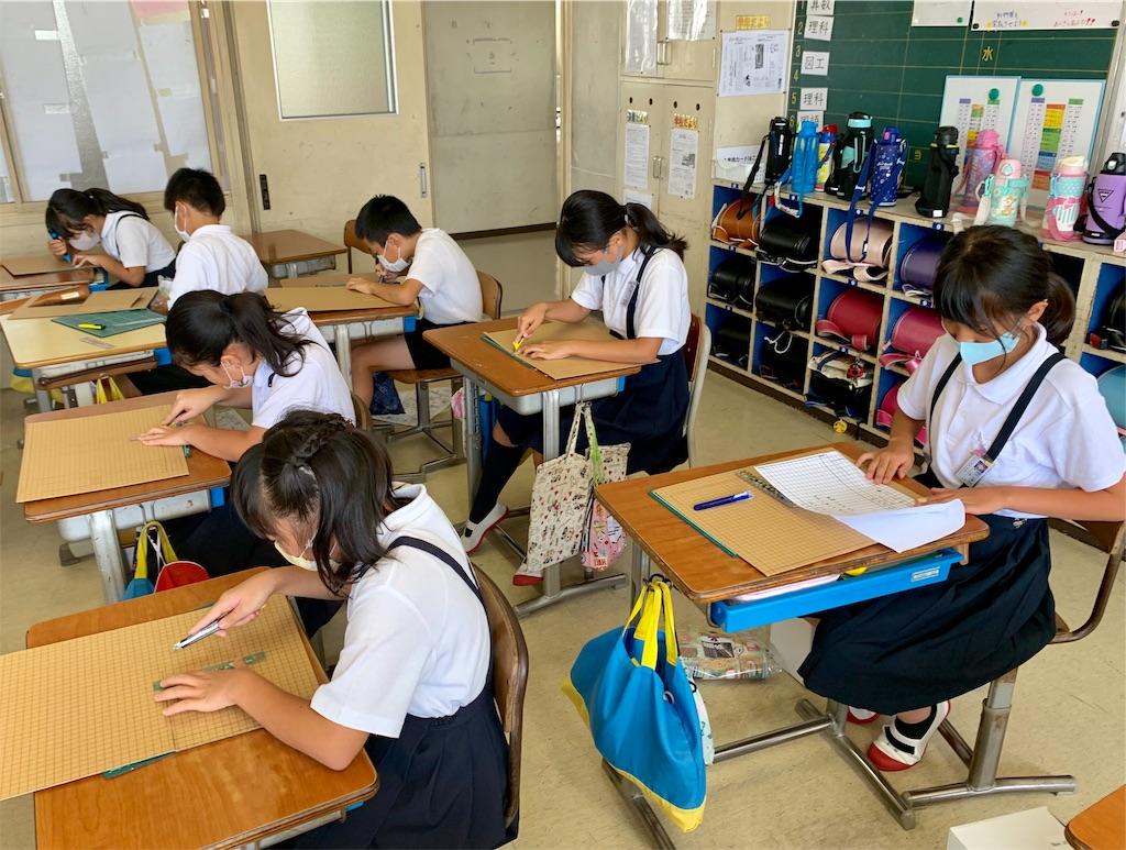 f:id:fukugawa-es:20200910112727j:image