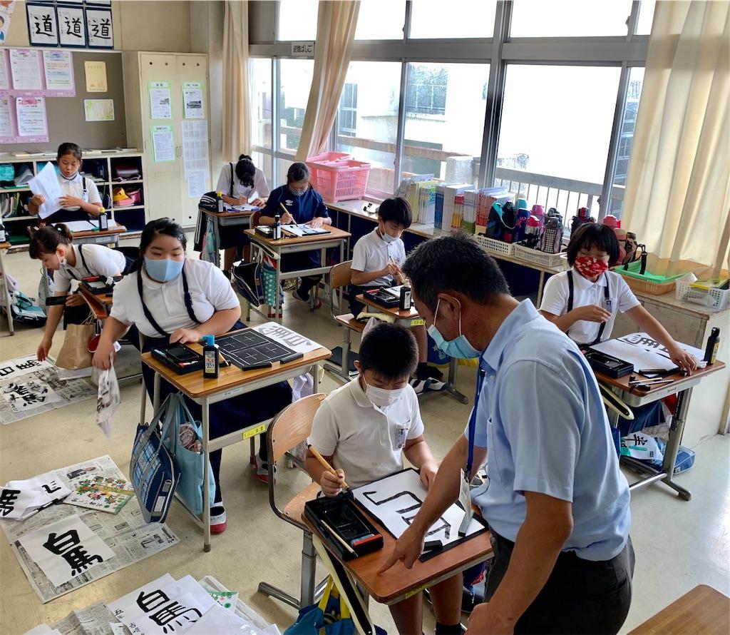 f:id:fukugawa-es:20200910112735j:image