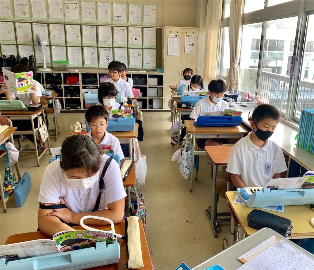 f:id:fukugawa-es:20200910112739j:image
