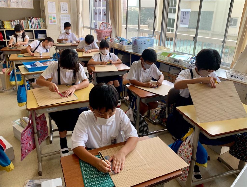f:id:fukugawa-es:20200910112743j:image