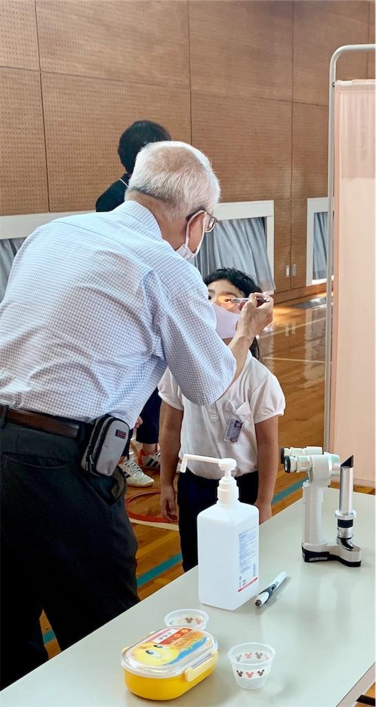 f:id:fukugawa-es:20200910140737j:image