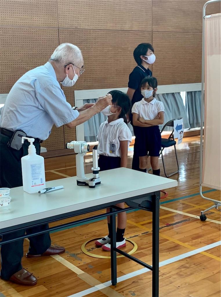 f:id:fukugawa-es:20200910140744j:image