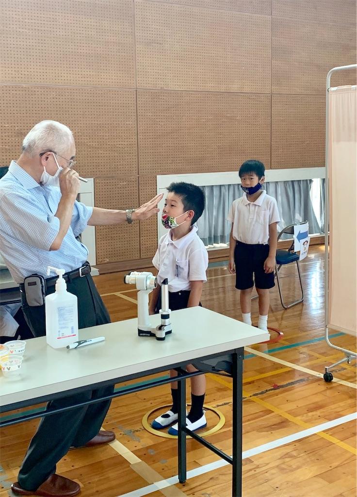 f:id:fukugawa-es:20200910140747j:image