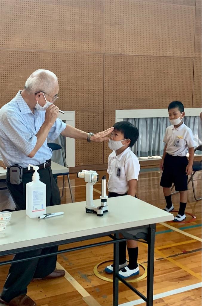 f:id:fukugawa-es:20200910140754j:image