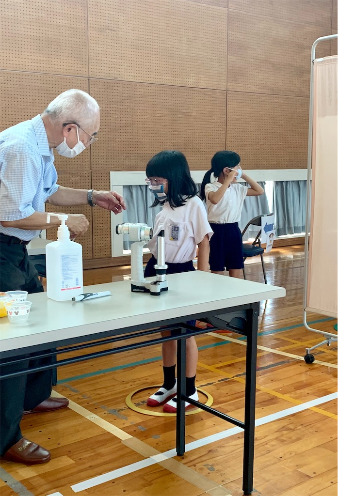 f:id:fukugawa-es:20200910140806j:image