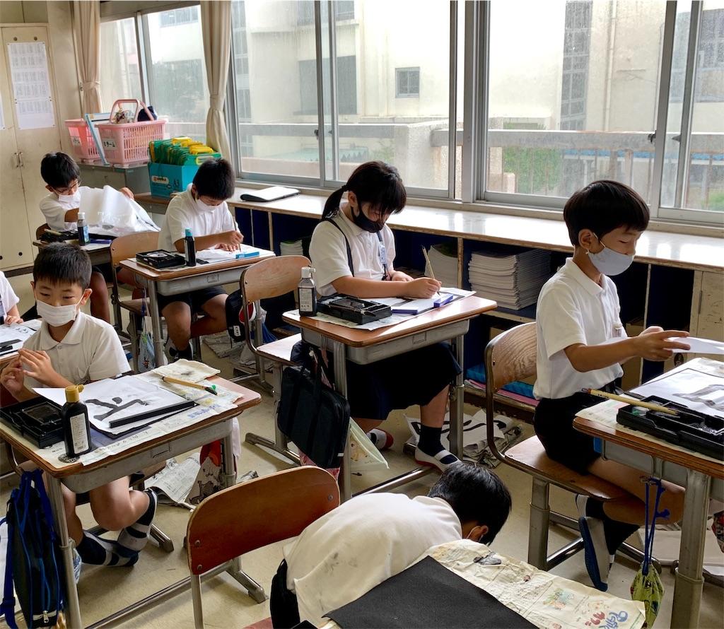 f:id:fukugawa-es:20200911102802j:image
