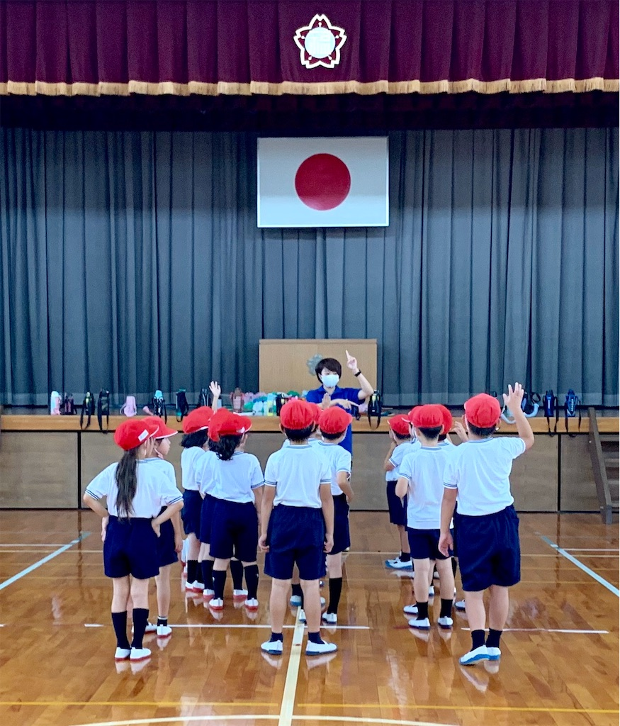 f:id:fukugawa-es:20200911102828j:image