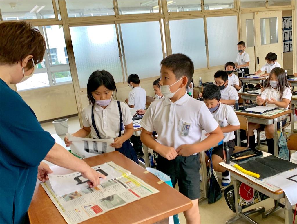 f:id:fukugawa-es:20200911102903j:image