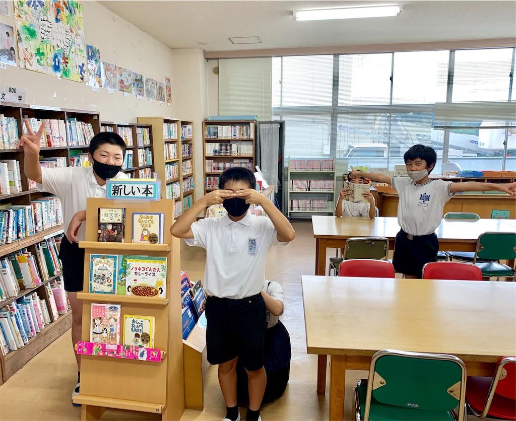 f:id:fukugawa-es:20200911143031j:image