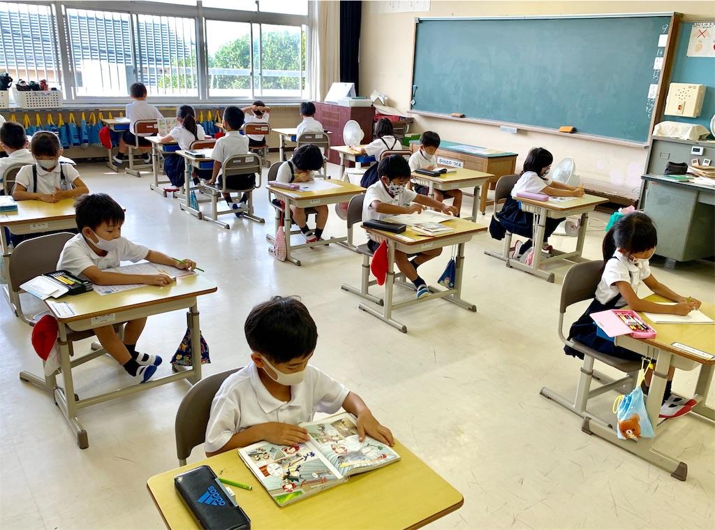 f:id:fukugawa-es:20200914102719j:image