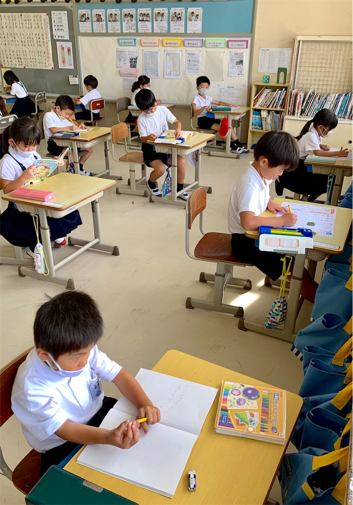 f:id:fukugawa-es:20200914102728j:image