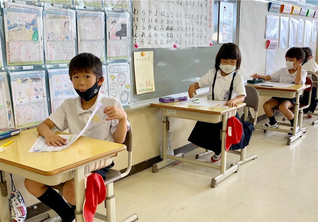 f:id:fukugawa-es:20200914102746j:image