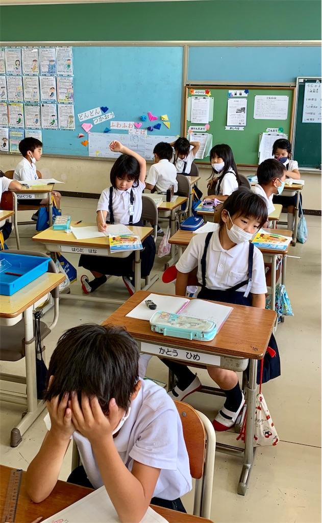f:id:fukugawa-es:20200914112106j:image