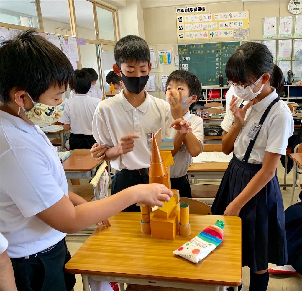 f:id:fukugawa-es:20200915114652j:image