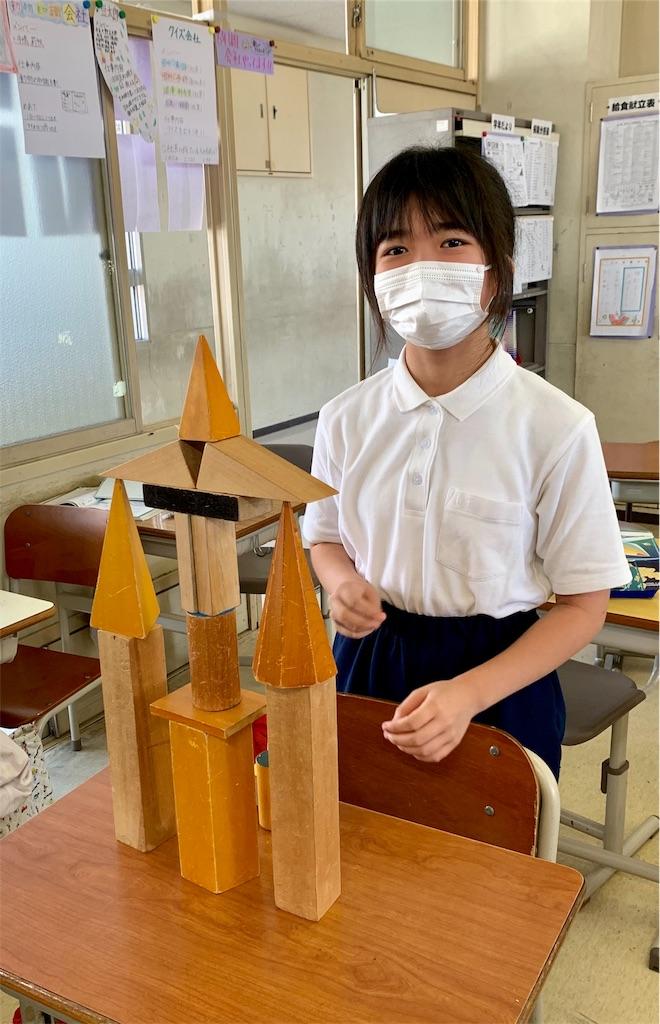 f:id:fukugawa-es:20200915114718j:image