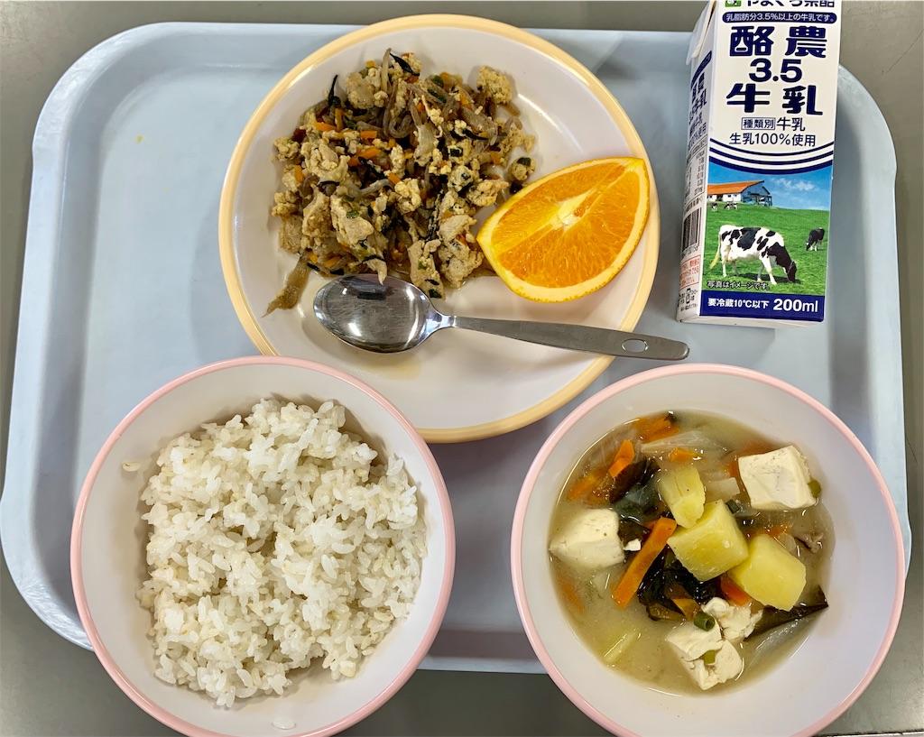 f:id:fukugawa-es:20200915130713j:image