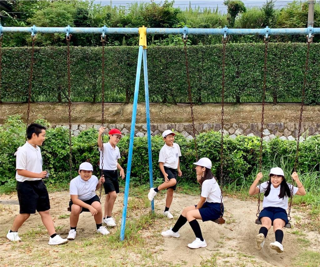 f:id:fukugawa-es:20200916134825j:image