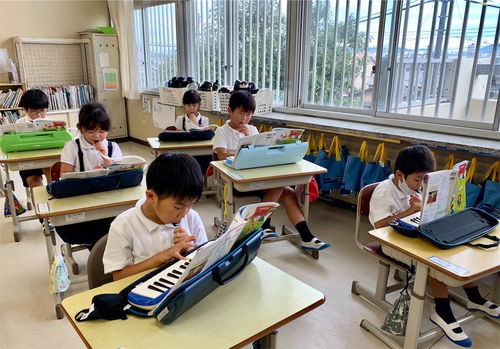 f:id:fukugawa-es:20200917104700j:image