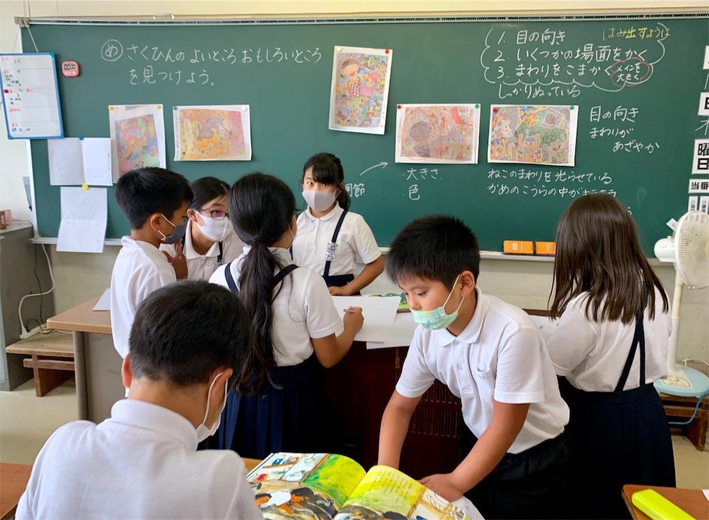 f:id:fukugawa-es:20200917134741j:image