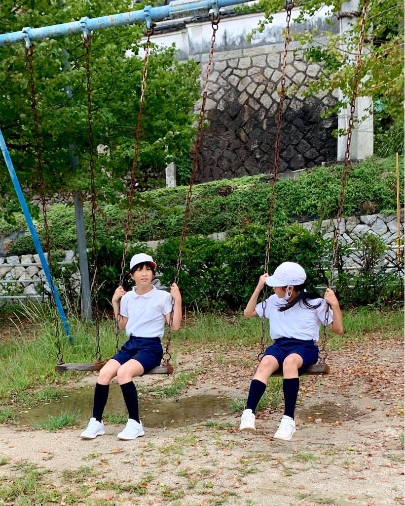 f:id:fukugawa-es:20200918142632j:image