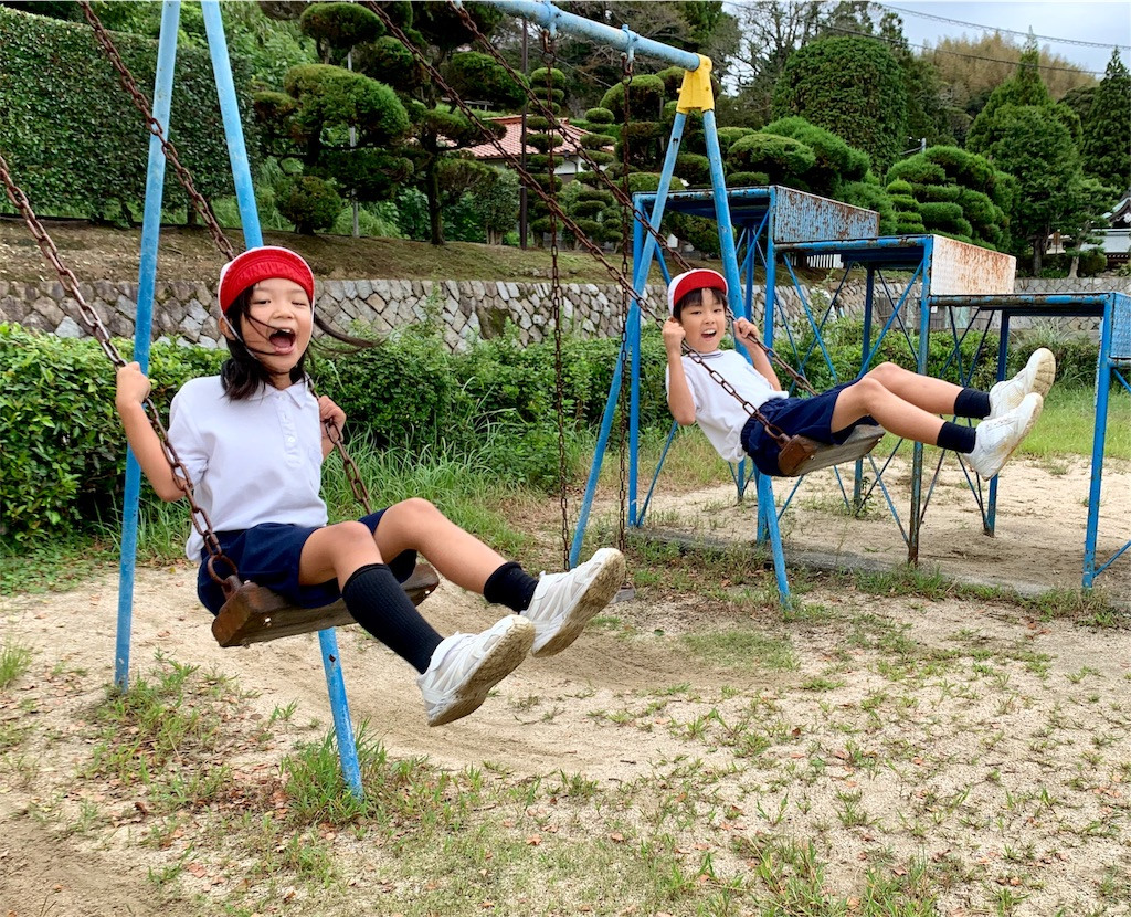 f:id:fukugawa-es:20200918142657j:image