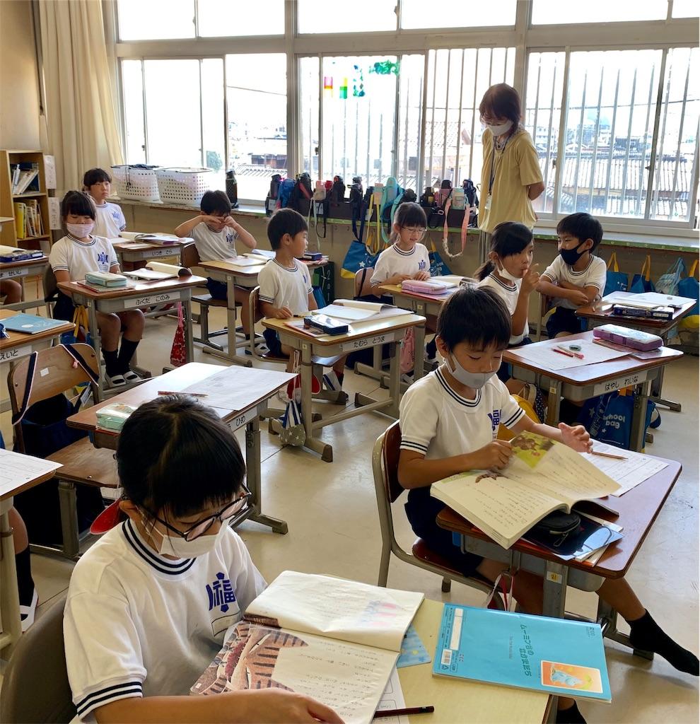 f:id:fukugawa-es:20200923104032j:image