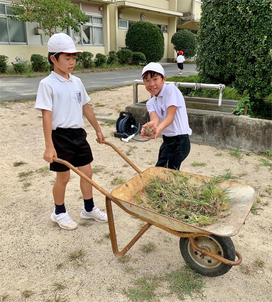 f:id:fukugawa-es:20200923135548j:image