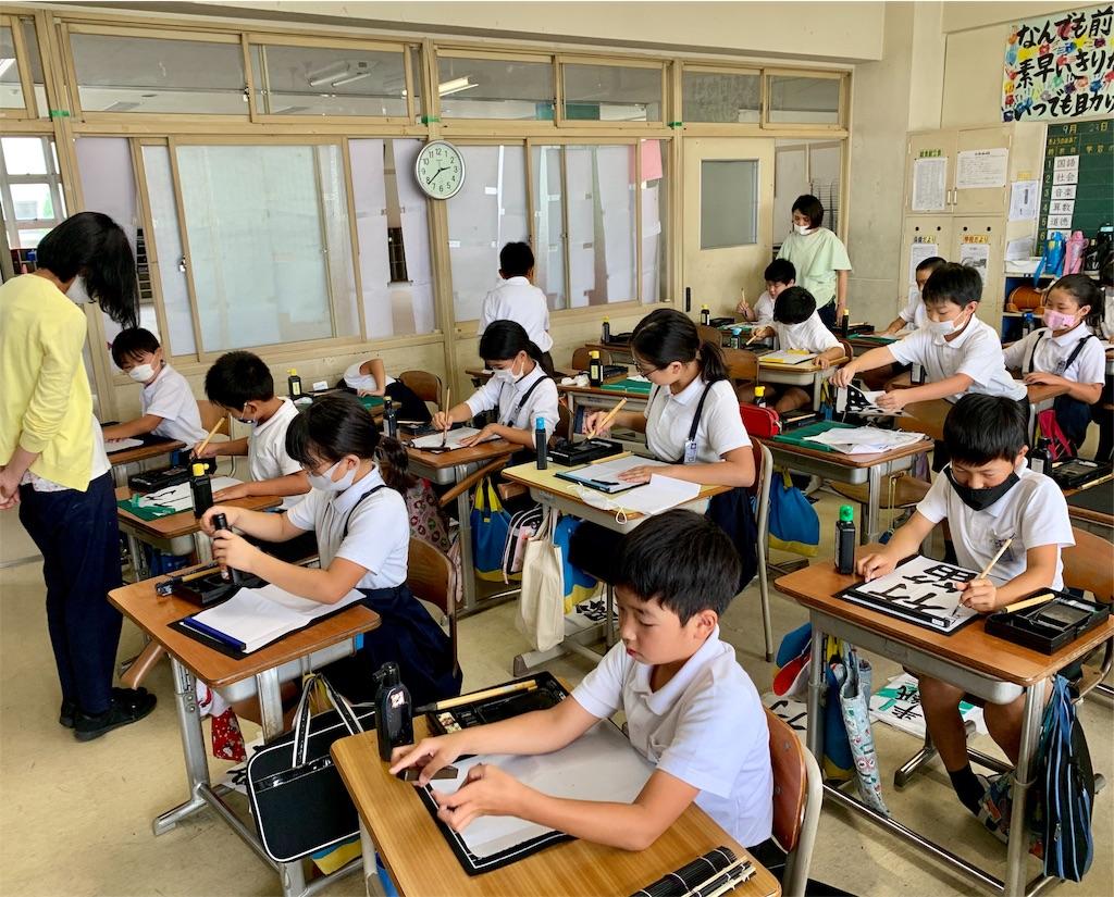 f:id:fukugawa-es:20200923173332j:image