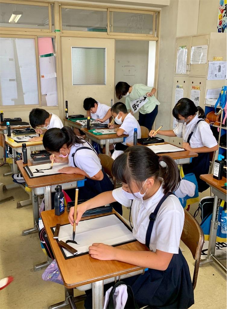 f:id:fukugawa-es:20200923173337j:image