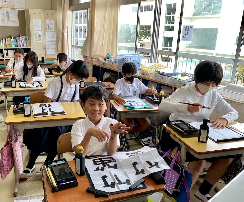 f:id:fukugawa-es:20200923173352j:image