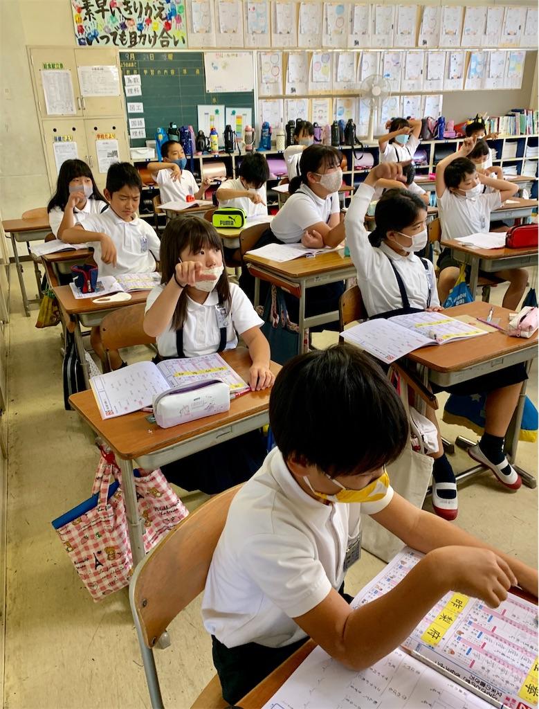 f:id:fukugawa-es:20200924103533j:image