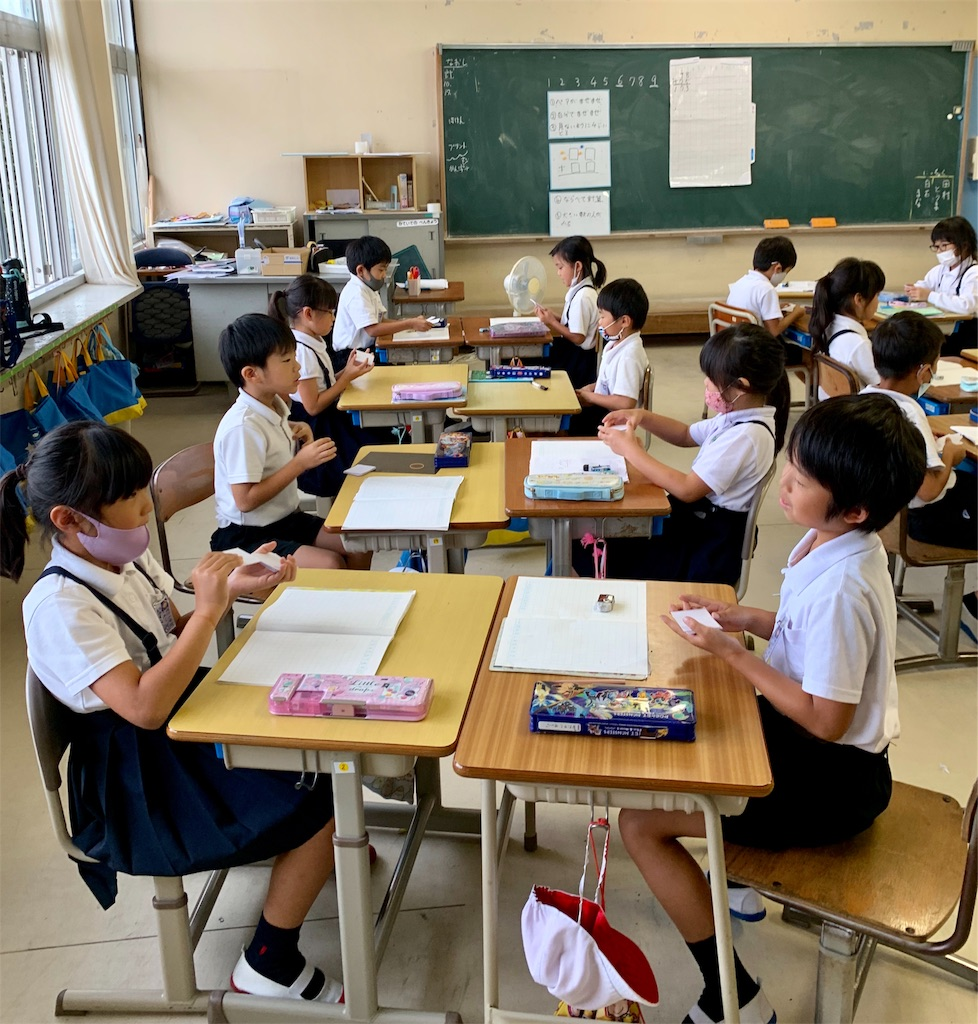 f:id:fukugawa-es:20200924103537j:image