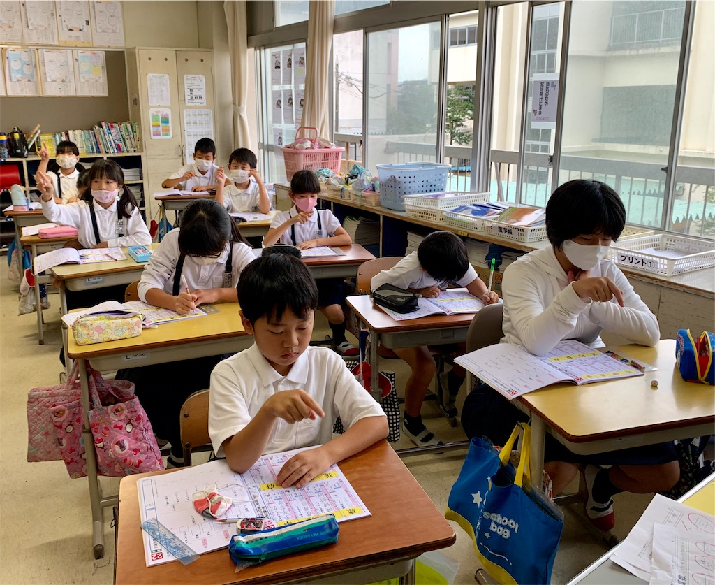f:id:fukugawa-es:20200924103608j:image