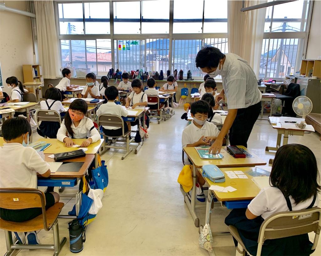 f:id:fukugawa-es:20200924103642j:image