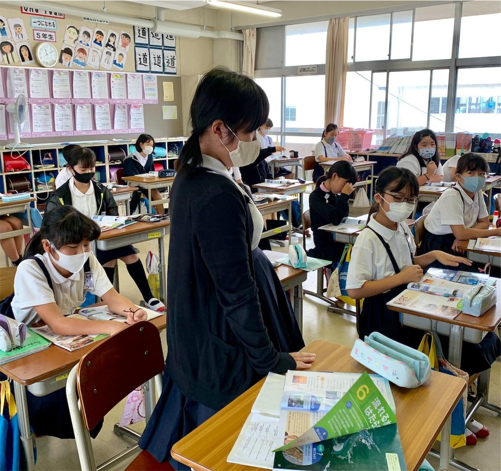 f:id:fukugawa-es:20200924164753j:image