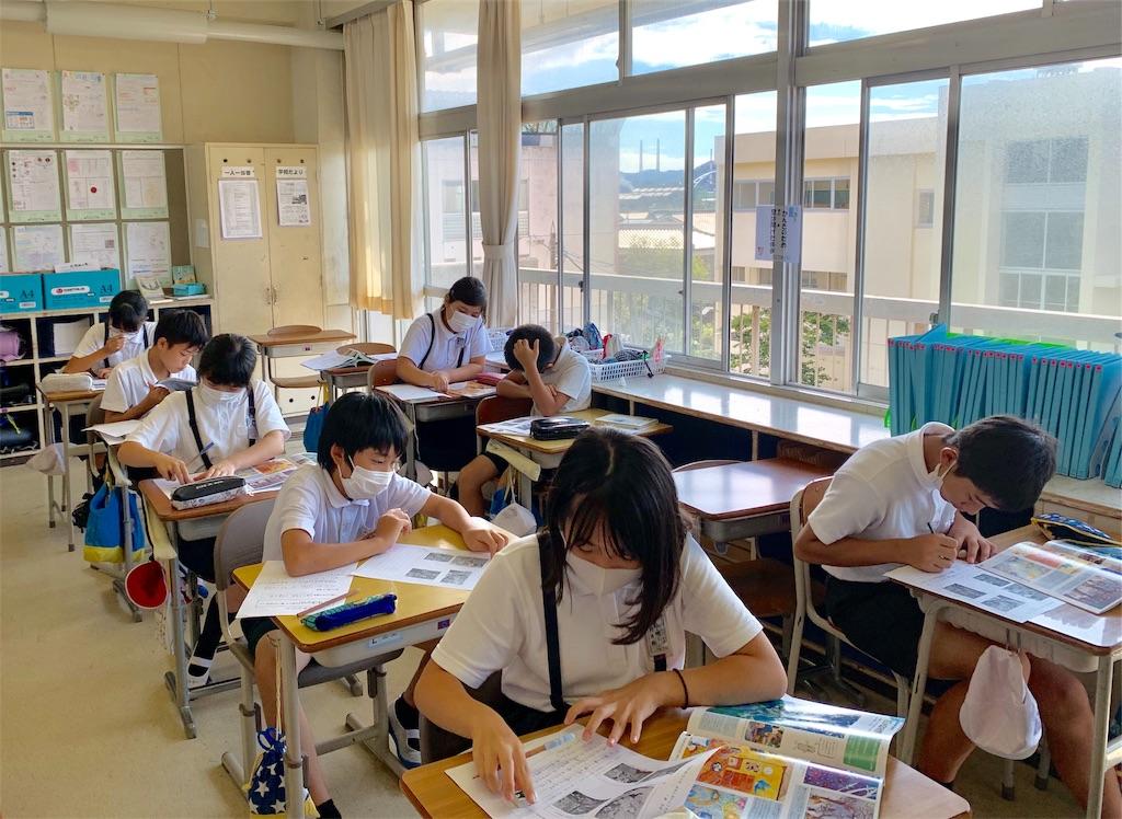 f:id:fukugawa-es:20200925111305j:image